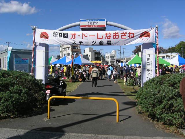おどーれなおざね_2009_11_3 (2).jpg